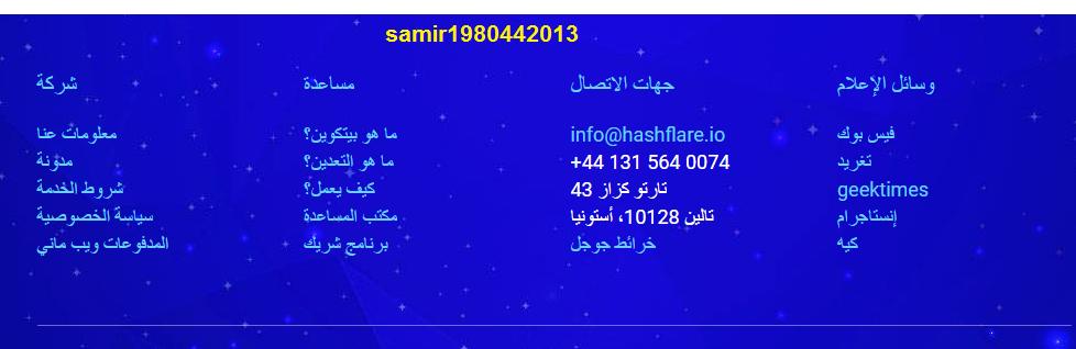 مفصل لعملاق التعدين hashflare إثباتات 245514233.png