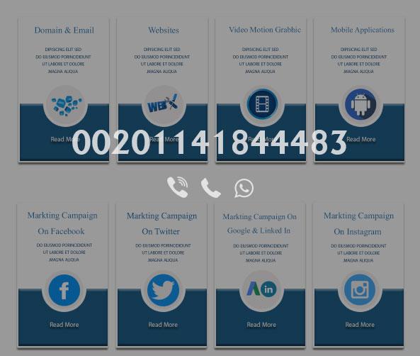 اعلان فيسبوك ممول 00201141844483