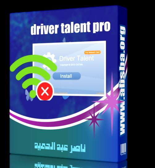 التعريفات driver talent 6.4.47.146 2016 818752495.png