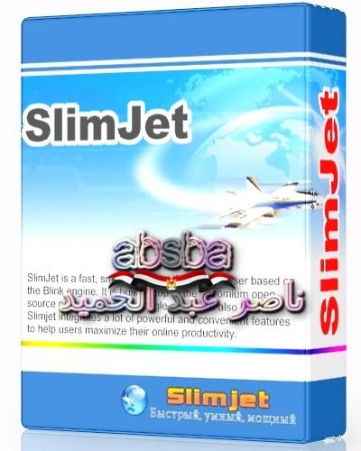 الإنترنت SlimJet 13.0.3.0 Stable (x86/x64) 2018,2017 106197816.jpg
