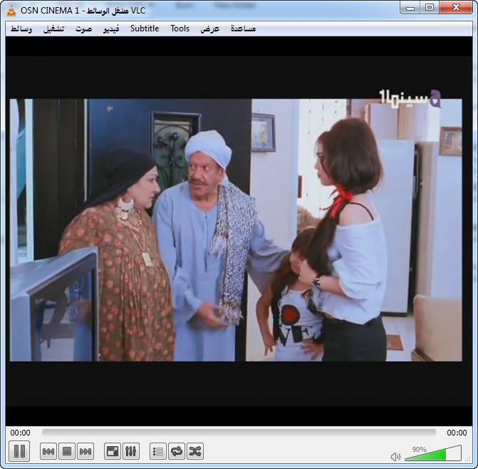 سيرفر IPTV متنوع لباقات Nile