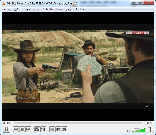 IPTV شامل قنوات Canal Prima 527762551.jpg