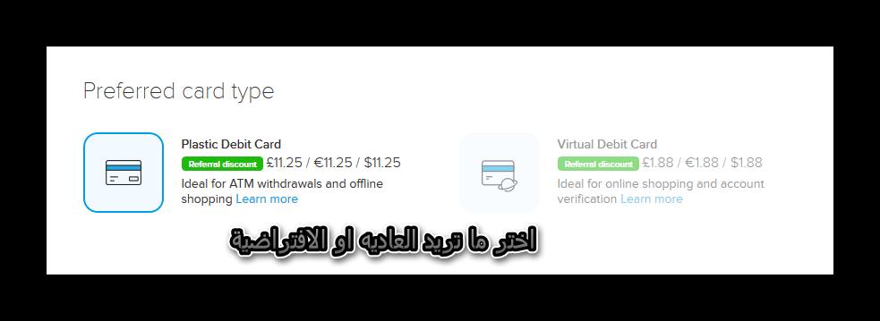 موقع cryptopay الفيزا بالبتكوين شراء 145167199.png