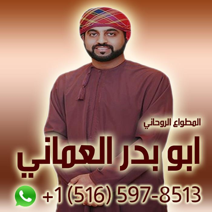 مطوع روحاني السعوديه المطوع الروحاني