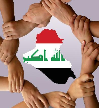 بيان من شبكة الاعلام .. نحب شعبنا الكردي .. ونقف مع وحدة العراق