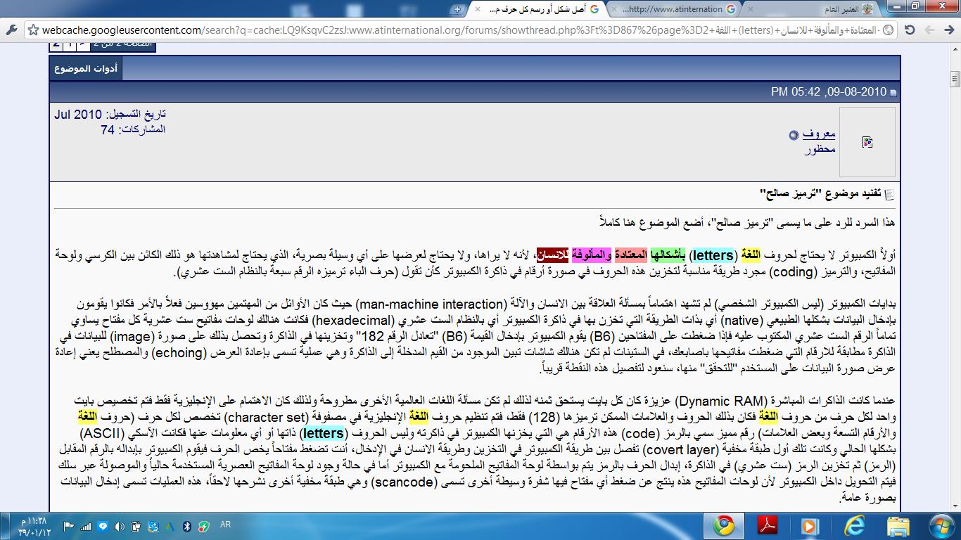 3ae65d734 Title: Re: ▻ حاتم ابراهيم ... موضوع تعريفى ..◅ Author: منتصر عبد الباسط.  Date: 02-10-2017, 09:47 PM Parent: #30