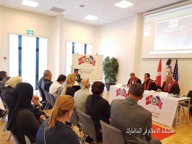 اكاديمية البورك للعلوم في الدنمارك تمنح شهادة ماجستيرلطالب عراقي