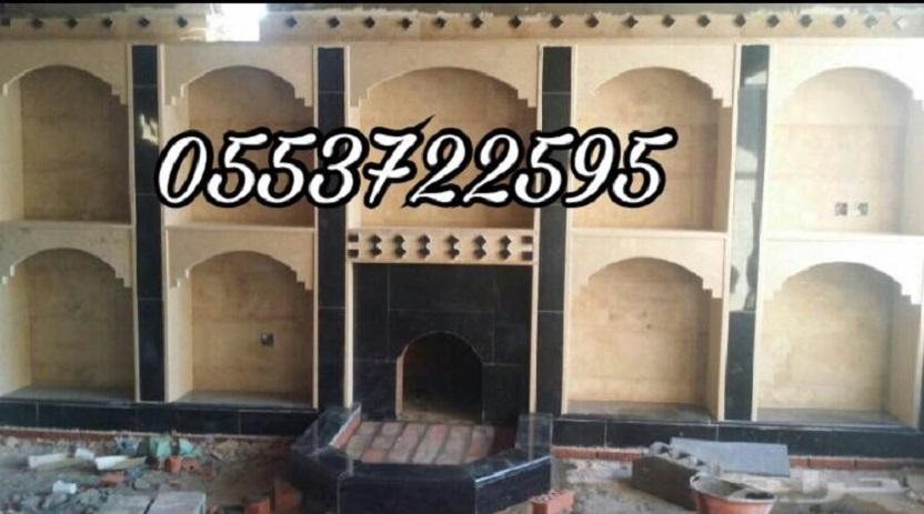 توفير اشكال ديكورات مشبات مميزة 0553722595