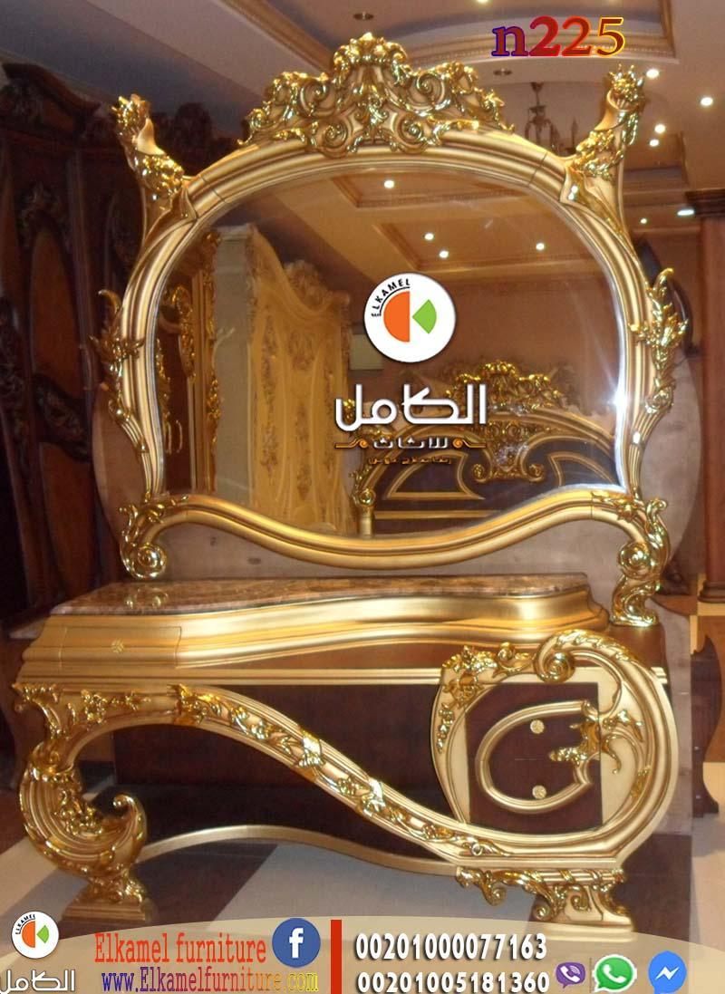 موبليات كلاسيك كلاسيك ومؤسسه الكامل للاثاث 228169597.jpg