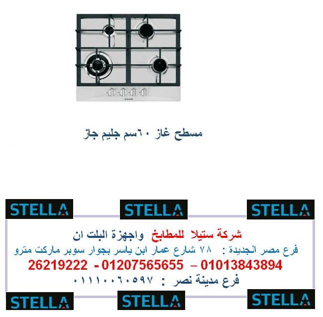 381274990.jpg