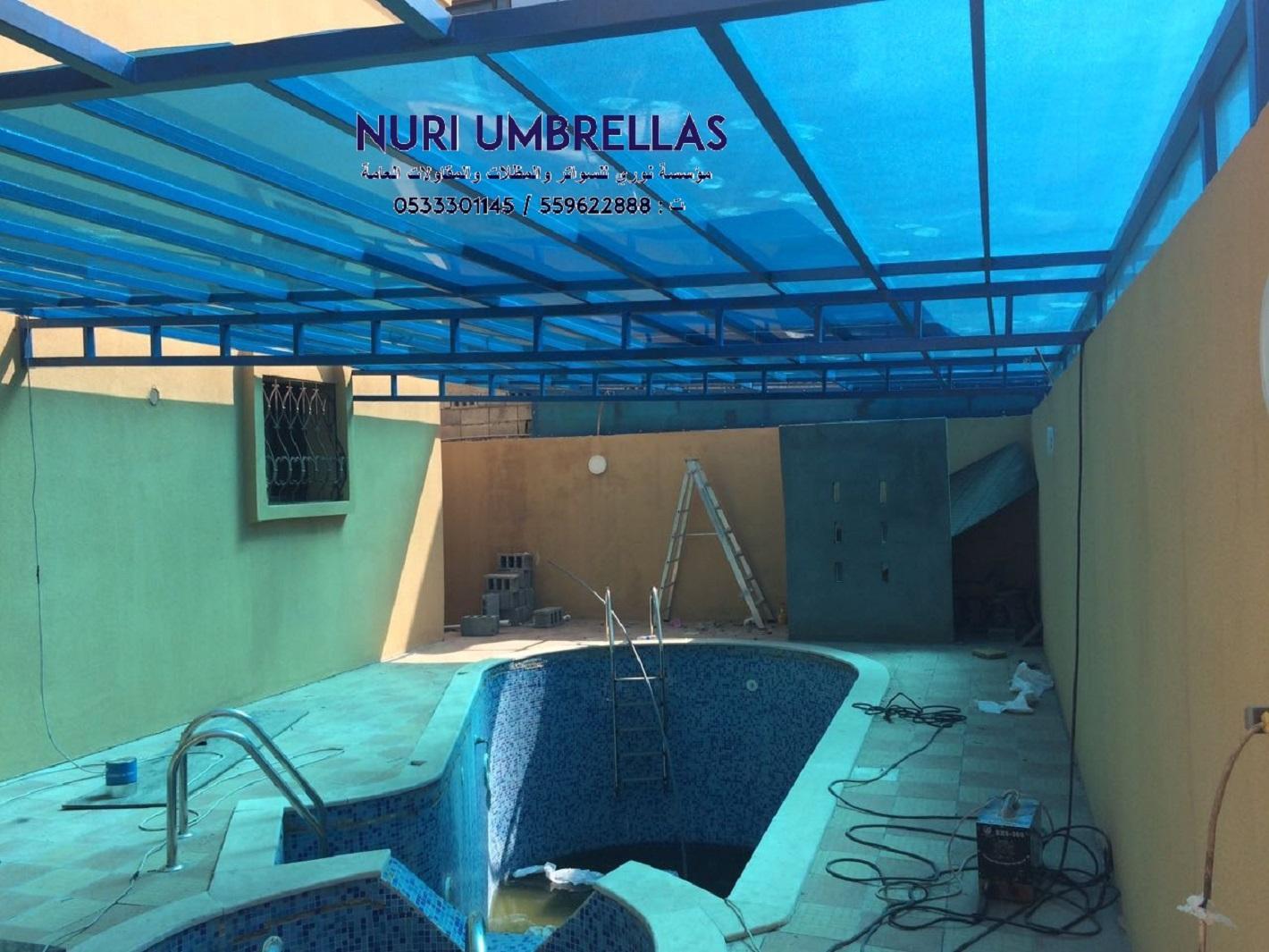 مؤسسة نوري للسواتر و المظلات و المقاولات العامة 0533301145 _ 0559622888 162341339