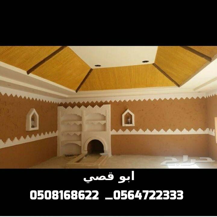 تصميم وإنشاء صيانه وتطوير وتنسيق الحدائق 0508168622_0564722333