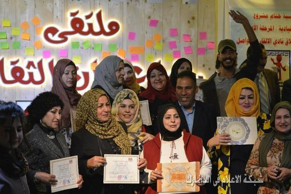 حفل اختتام المرحلة الأولى لمشروع المرأة القيادية