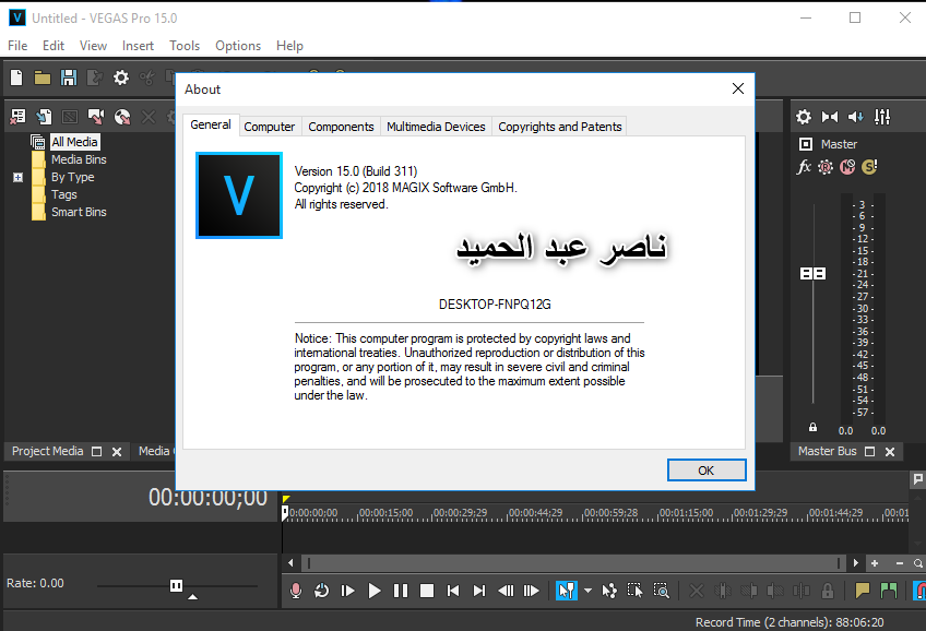 MAGIX Vegas 15.0 Build 744248349.png