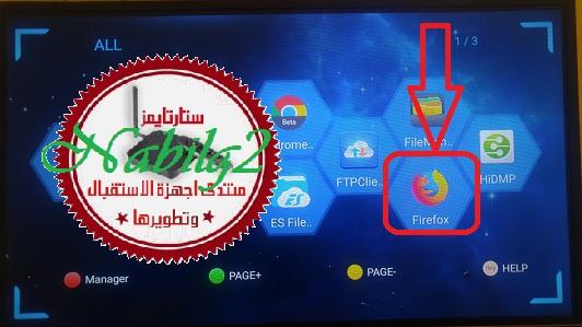 طريقة إضافة التعليق العربي على جهاز الاستقبال Géant 750 4K
