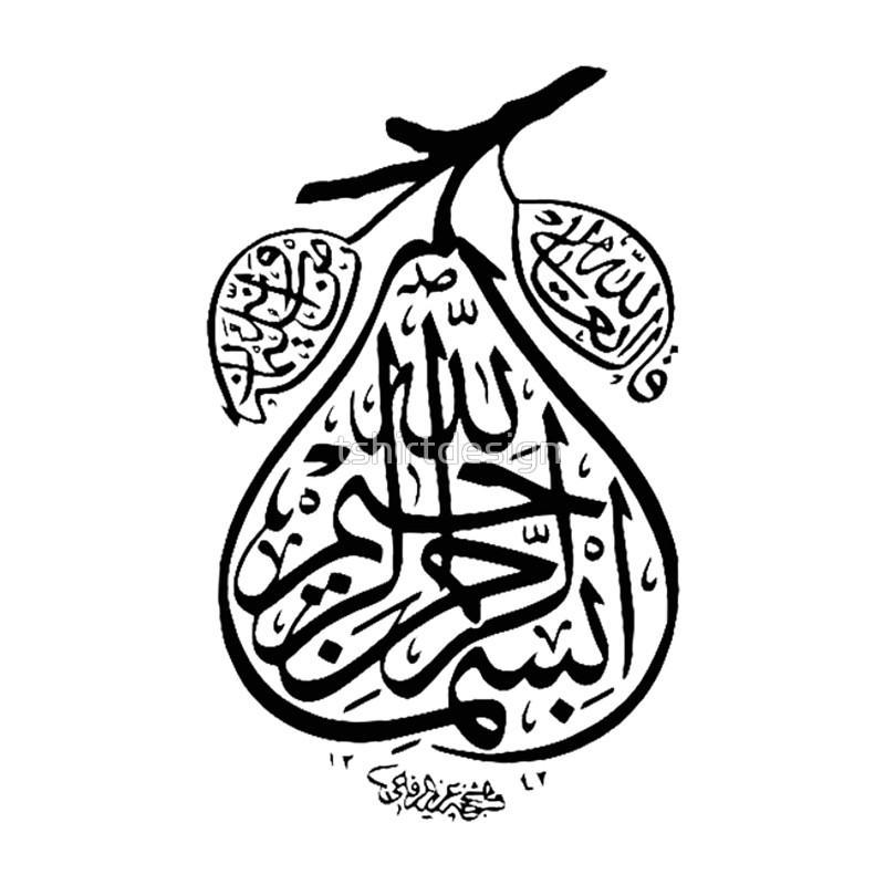 مسابقة محبة القرآن الكريم 1439 هجرية  197526579