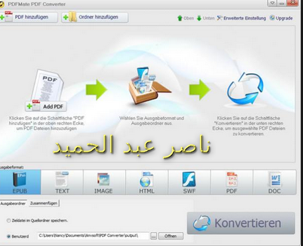 PDFMate Converter Professional 1.87 Multilingual 688676166.png
