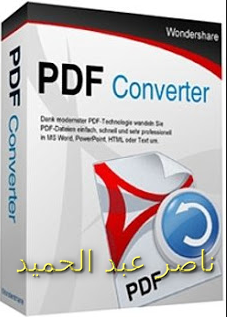 PDFMate Converter Professional 1.87 Multilingual 917932329.png