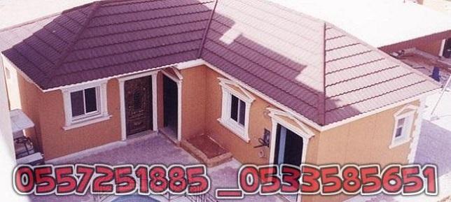 بخامات عالية الجودة 0557251885 _0533585651