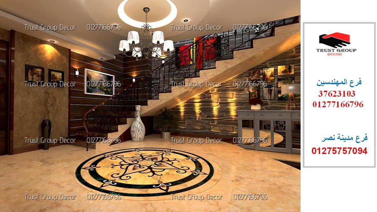 مكاتب ديكور – افضل سعر تشطيبات  01275757094 766919621