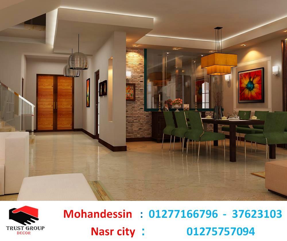 تشطيب فلل  - افضل سعر فى مصر     01275757094 160555286