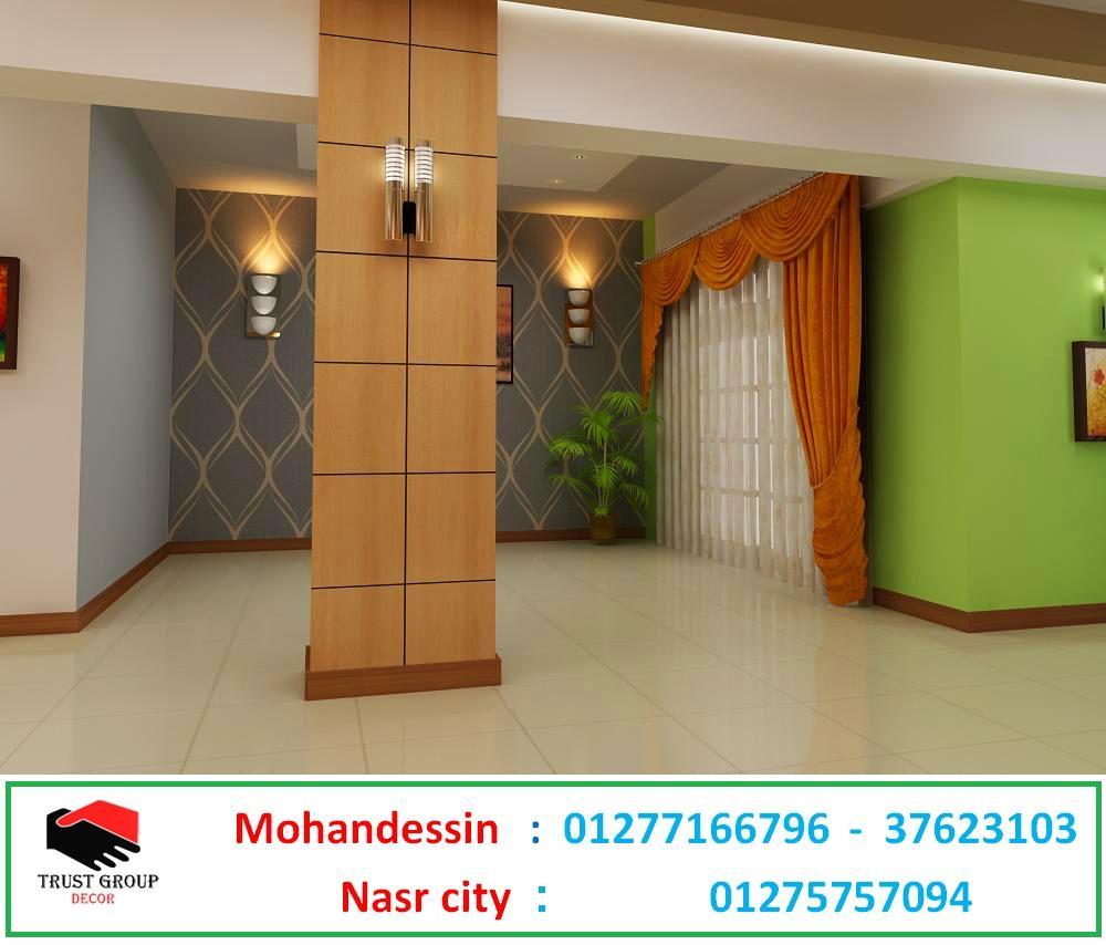 تشطيب فلل  - افضل سعر فى مصر     01275757094 200295640