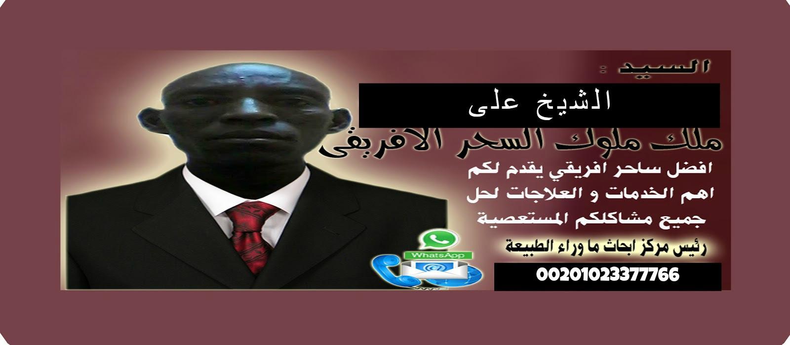 عودة حبيبي - صفحة 7 842138575