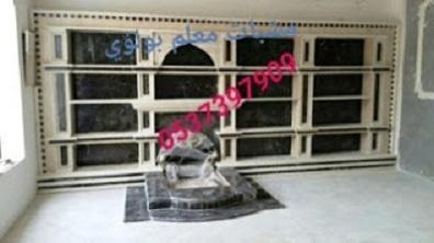 مشبات تراثيه,مشبات حديثه,ديكورات مشبات,مشبات رخام   337599938