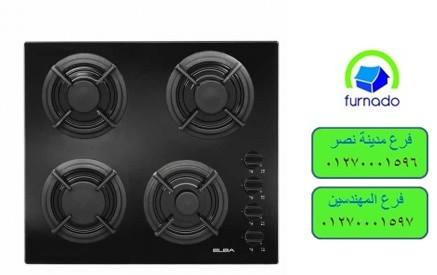 مسطح 4 شعلة كهرباء  –  شركة فورنيدو    01270001596  502424176