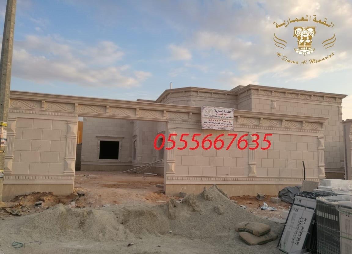 واجهات الحجر واجهات الحجر 0555667635