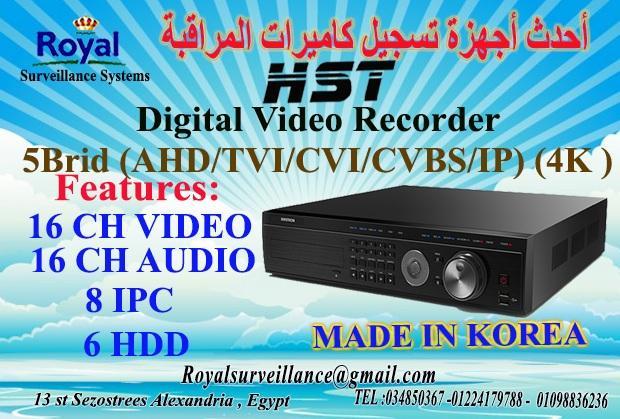 جهاز تسجيل كاميرات مراقبة صناعة كورية 16CH فائق الروعة 887367084