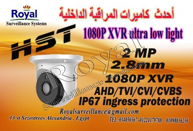 كاميرات مراقبة داخلية  HST Ultra Low Light  463284598