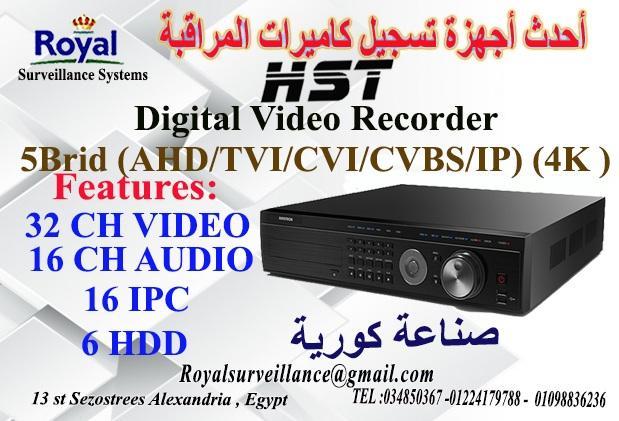 أجهزة تسجيل كاميرات مراقبة صناعة كورية 32CH رائعة 981184168