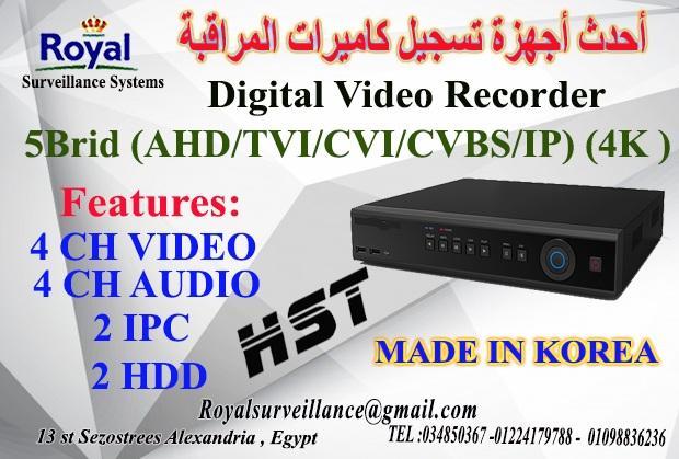 جهاز تسجيل كاميرات مراقبة 4CH صناعة كورية 800641216