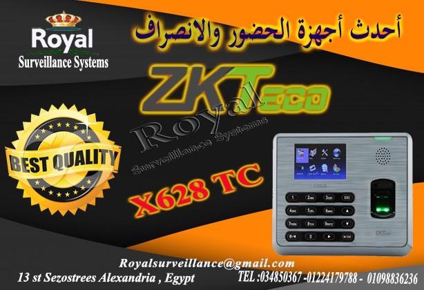 أحدث ماكينات الحضور والانصراف بالبصمة و الكارت للمؤسسات X628 TC 974507501