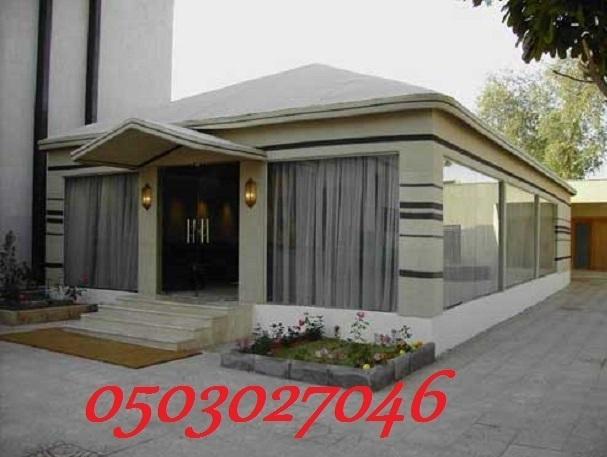 بيوت ملكية ديكورات داخلية 0503027046
