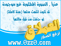 فــريــق SoUL TeAm
