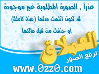 الشيخ هشام حماد