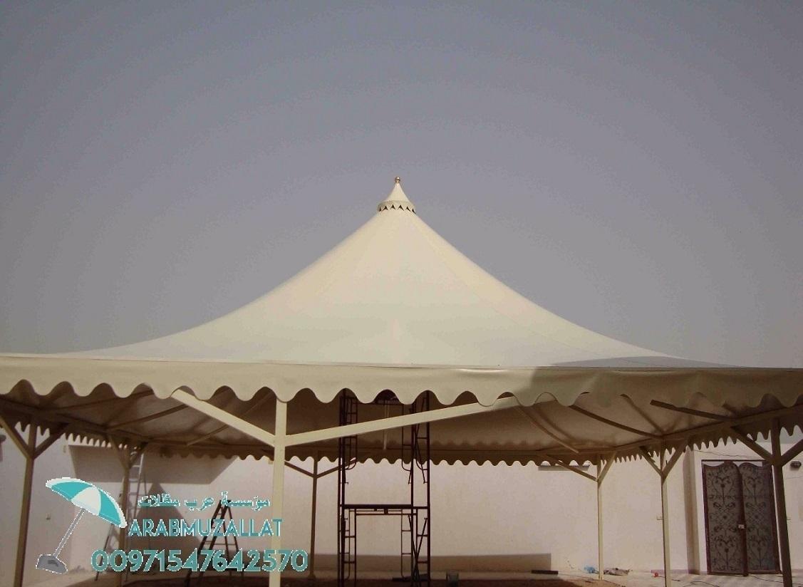 انواع المظلات السواتر الامارات 00971547642570