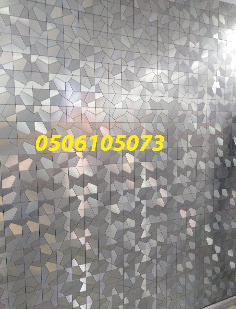 اسعار جدران 0506105073