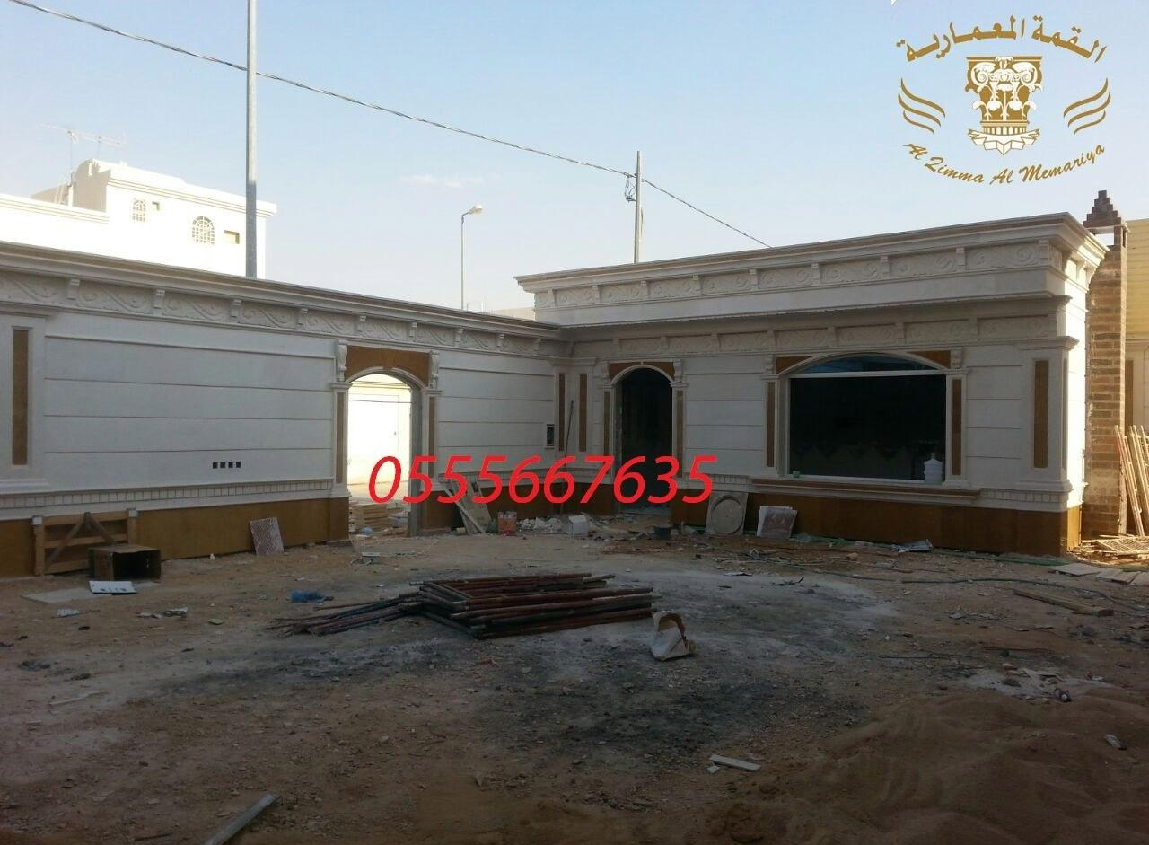 واجهات سعودي 0555667635
