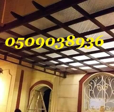 مظلات وسواتر المملكة 0509038936
