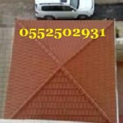 اسعار السواتر بالرياض 0552502931