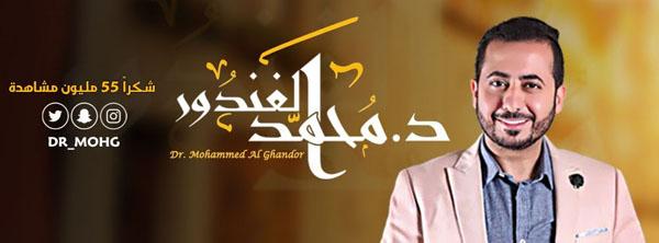 رجيم رمضان سريع لخساره كيلو 451892042.jpg