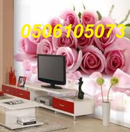 ريسبشن 0506105073