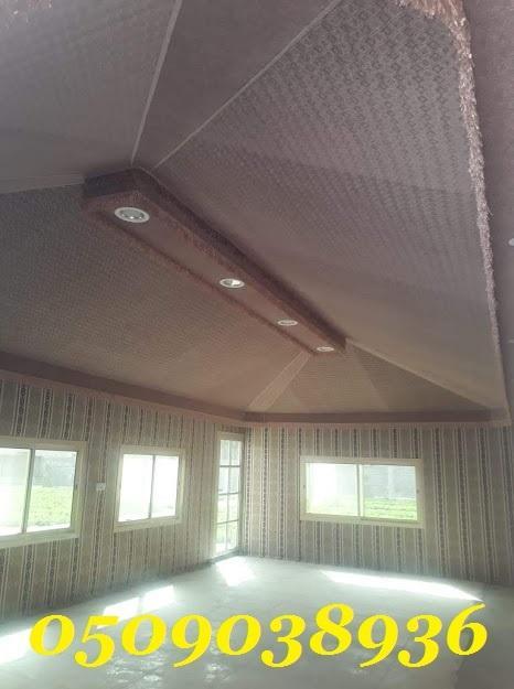 واجمل انواع المظلات والسواتر 0509038936