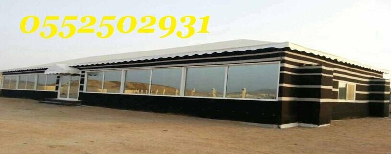 اسعار المظلات المعلقة 0552502931