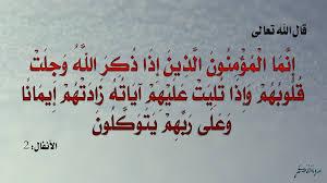 مسابقة محبة القرآن الكريم 1440هجرية 100789494