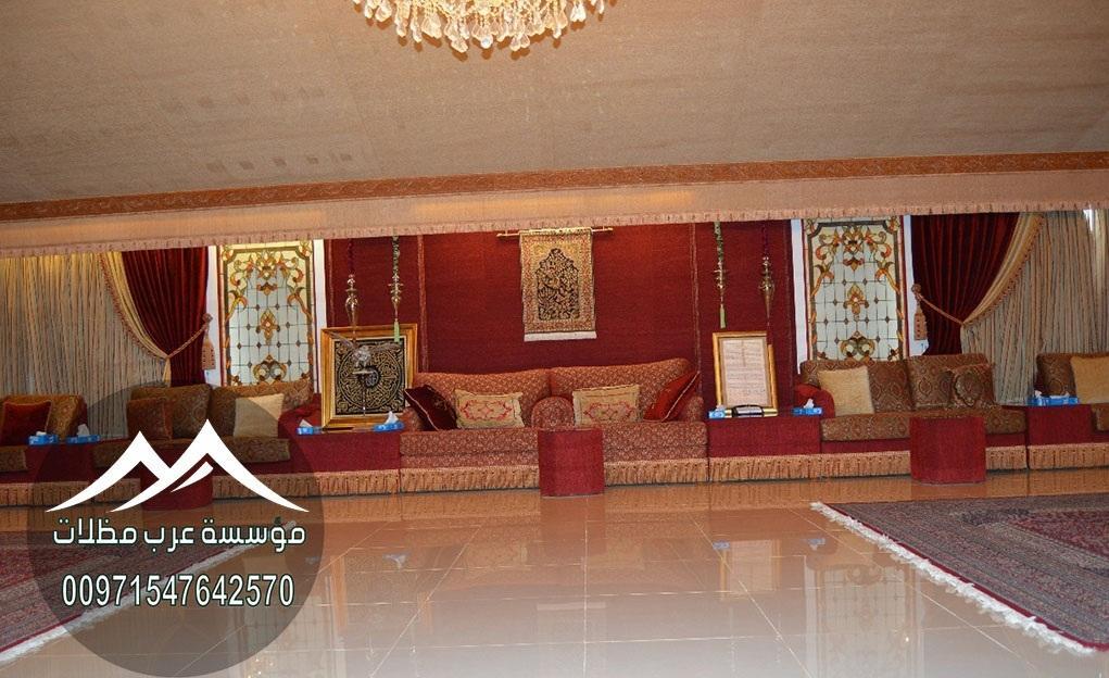 شركات مجالس في الإمارات 00971547642570 135267450