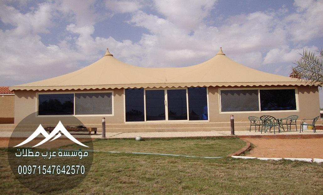 شركات مجالس في الإمارات 00971547642570 630900635